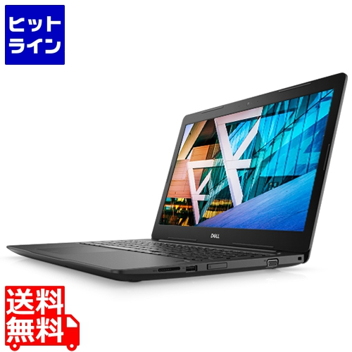 デル ( DELL ) Latitude 15 3000シリーズ(3590)(Win10Pro64bit/4GB/Core i3-8130U/500GB/No-Drive/HD/非タッチ/1年保守/Officeなし) NBLA059-501N1