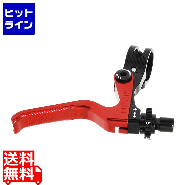 XFH2 V-Type Lever CNC (レッド) 147-04832