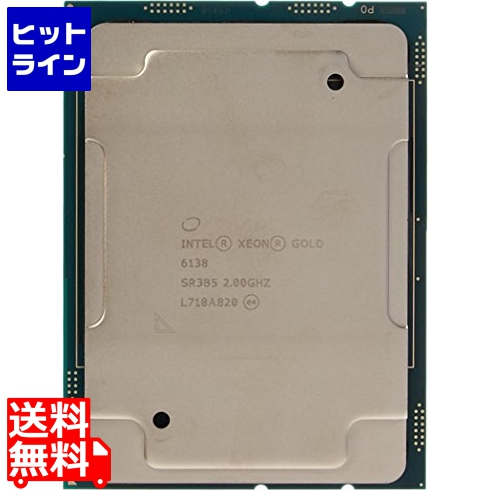 インテル ( intel ) Xeon Processor 6138, 2.00-3.70Ghz 27.5MB, 20C/40T, 125w BX806736138