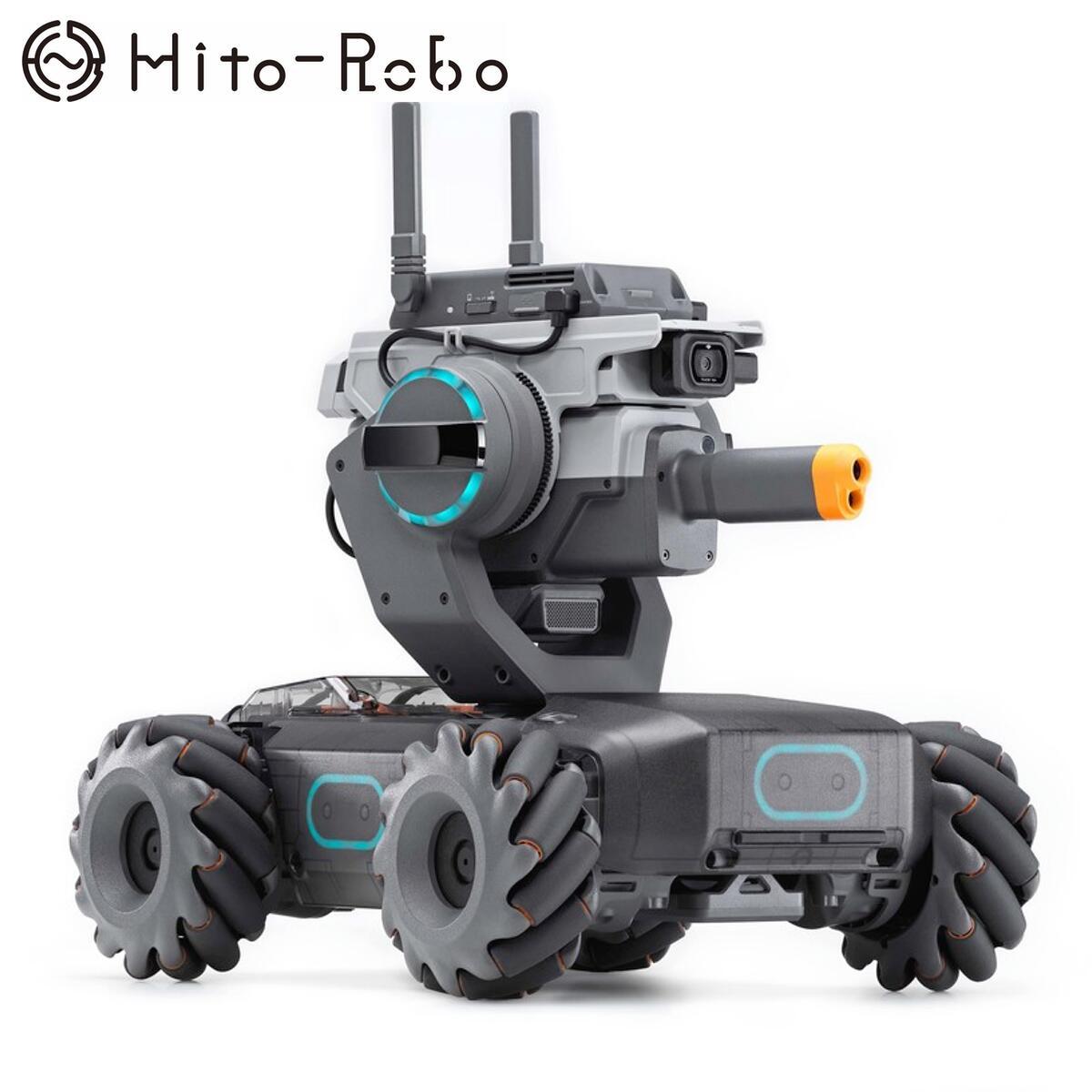 期間限定値下げ 在庫あり【国内正規品】 DJI RoboMaster S1 スターターセット(ロボマスター エスワン スターター セット)ラジコン プログラミング 教育用 子供 ロボット 工学 戦車型 陸上 ゲーム 学習 4WD FPV AI キャンペーン セール