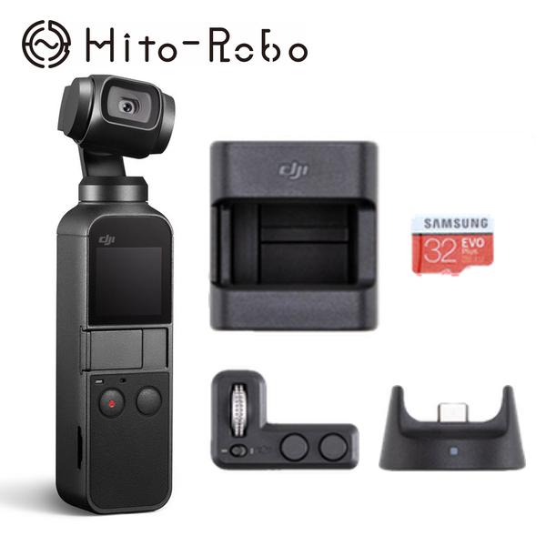 期間限定値下げ 在庫あり【国内正規品】Osmo Pocket(オズモ ポケット)+ Osmo Pocket 拡張キット(オズモ ポケット カクチョウ キット) 小型 ビデオカメラ 手ぶれ補正 デジタルカメラ スマホ 4K動画 3軸 アクションカメラ キャンペーン セール