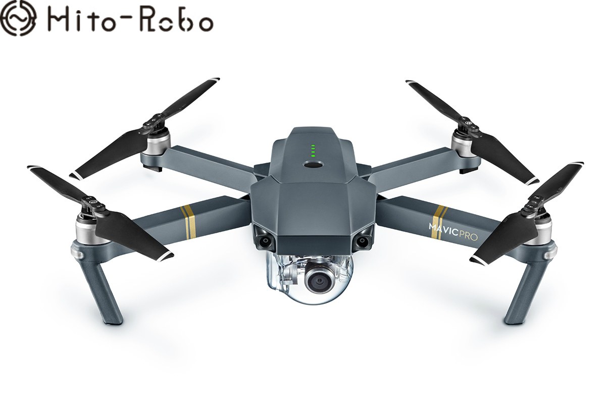 DJI Mavic Pro Fly More Combo(マビック プロ フライ モア コンボ) ドローン カメラ付き