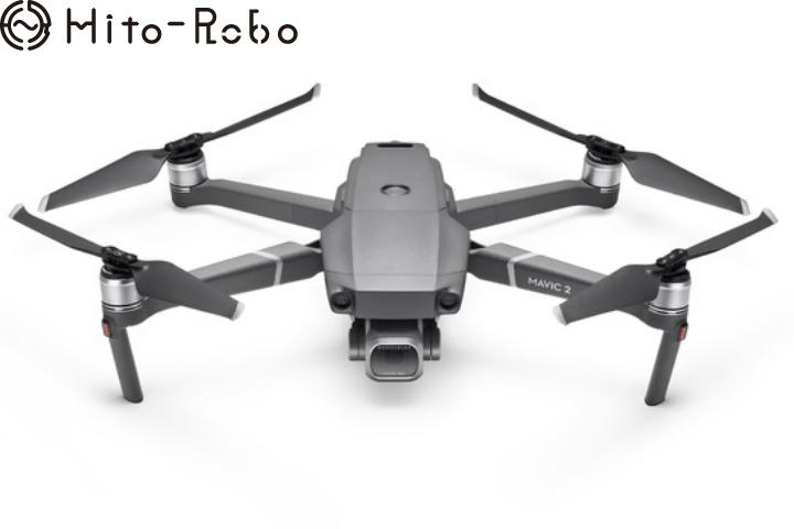 【期間限定 エントリーでポイント10倍+SPU】DJI Mavic 2 Pro + Mavic 2 Fly Moreキット(マビック2プロ+フライ モア キット) ドローン カメラ付き