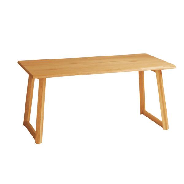 天然木の風合いと温もりを贅沢に取り入れたテーブル ダイニングテーブル 北欧風 日本全国 送料無料 天然木 オーク無垢材 4人掛け OUTLET SALE 幅150cm