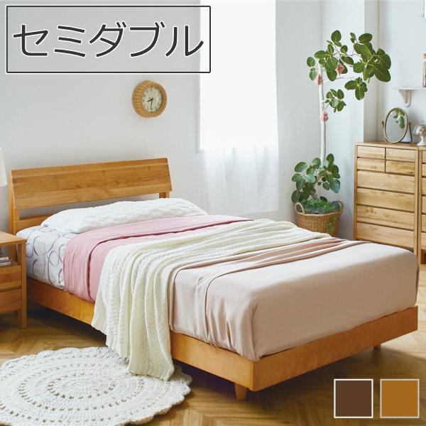 天然木と桐すのこのベッドフレームで一年中快適な眠り すのこベッド ベッド フレーム セミダブル 桐 すのこ 木製 高さ調節 ヘッドボード コンセント 脚 付き