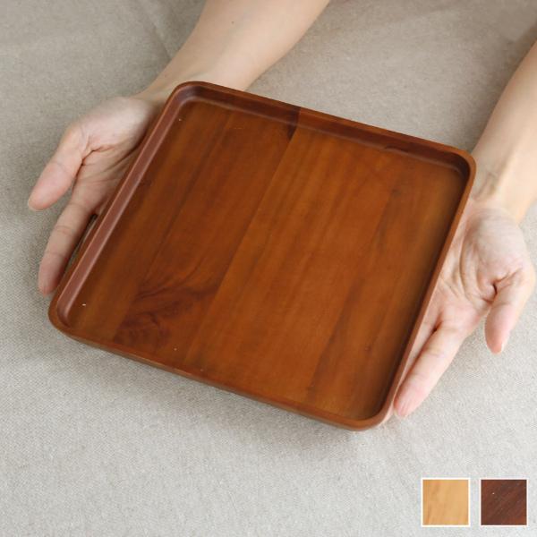 木の食器でカフェのような食卓に プレート 21cm M 高品質 スクエア 食器 天然木 皿 カフェ 通常便なら送料無料 木製食器
