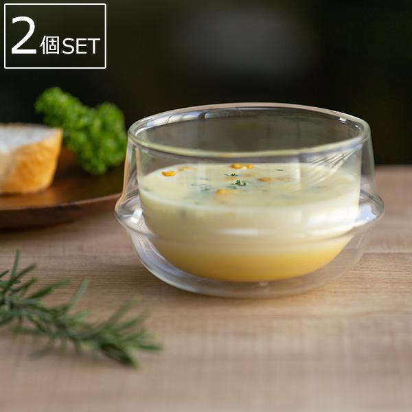 冷たさと温かさをキープ、結露しにくい耐熱グラス スープカップ 330ml 2個セット KINTO キントー クロノス KRONOS ダブルウォール 二重構造 ガラス製