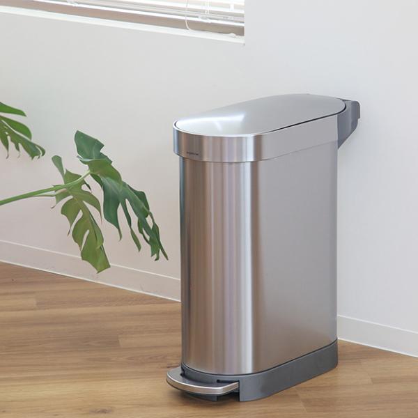最高の機能とデザイン 幅が狭いスペースに最適 ゴミ箱 商舗 本店 45L シンプルヒューマン ペダル式 simplehuman スリムステップカン ふた付き ステンレス CW2044 縦型