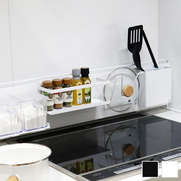 奥行15cmにスリム収納、自由に配置できるマグネット用パネル キッチン自立式スチールパネル タワー 横型 512 キッチンラック マグネット 収納 tower ホワイト ブラック