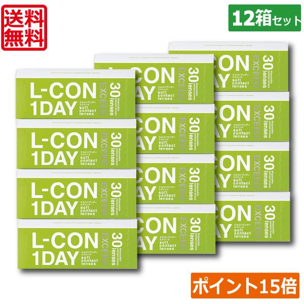 (送料無料)ポイント15倍!エルコンワンデーエクシード(30枚入り)×12箱(シンシア)(国際格安配送)(lcon-ex)    10P05July14