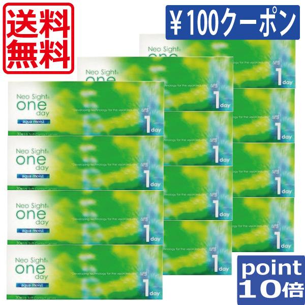 今すぐ使えるクーポン\100配布中!コンタクトレンズ 1dayポイント10倍!ネオサイトワンデーアクアモイスト(30枚)×12箱アイレ ワンデー ネオサイト
