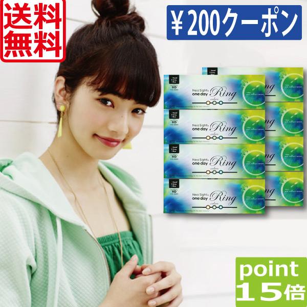 カラコン すぐ使えるクーポン\200付!ポイント15倍!(送料無料)ネオサイトワンデーリングカラーズ(30枚)×8箱(度なし)(度あり)