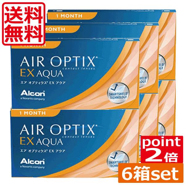 (送料無料)ポイント2倍!エアオプティクスEXアクア(O2オプティクス)×6箱(チバビジョン) (国際格安配送)(レビュー)(エアオプティクスEXアクア)