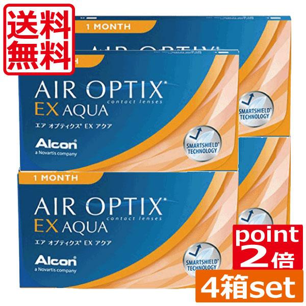 コンタクトレンズ 2week (送料無料)ポイント2倍!エアオプティクスEXアクア(O2オプティクス)×4箱(チバビジョン) コンタクト 2week 処方箋不要 ツーウィーク 2ウィーク 使い捨て エアオプティクス 日本アルコン