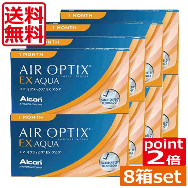 コンタクトレンズ 2week (送料無料)ポイント2倍!エアオプティクスEXアクア(O2オプティクス)(遠視用)×8箱(チバビジョン)エアオプティクスexアクア 処方箋不要 エアオプ 日本アルコン