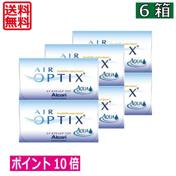 ポイント10倍!(送料無料)エアオプティクスアクア (6枚)×6箱 (チバビジョン) (国際格安配送)    10P05July14