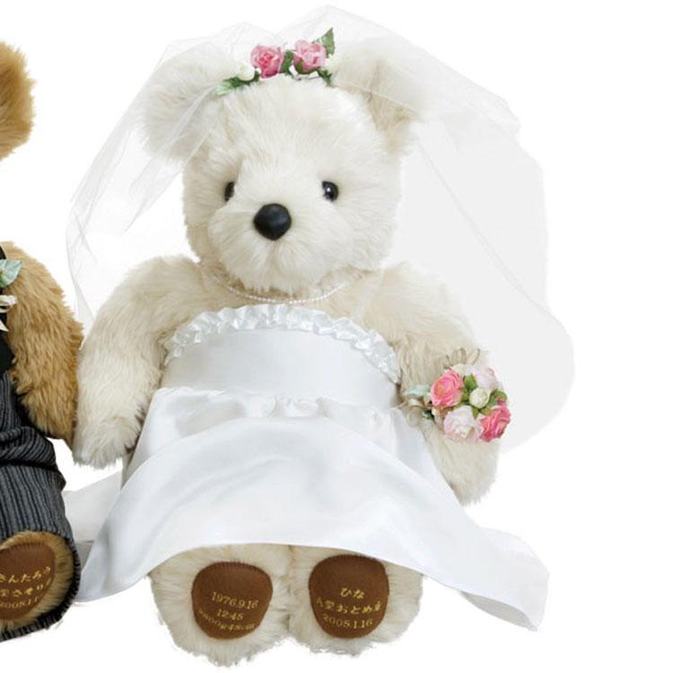 ファミーユ体重ベア(完成品) 白いウェディングドレスのベア1体お名入れ刺繍サービス【ウェイトドール 結婚式 親ギフト】