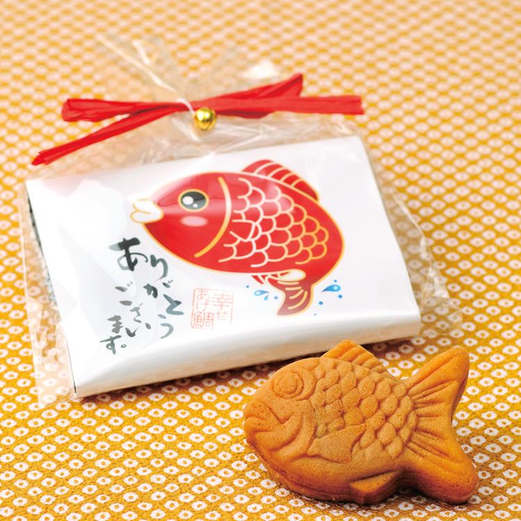 縁起物の鯛が一口サイズのお饅頭にゲストにも「幸せあげ鯛」お福分け♪ 「おめで鯛!」たい焼き風おまんじゅうプチギフト(1個)和風 結婚式 鯛焼きモチーフのお饅頭 二次会 記念品