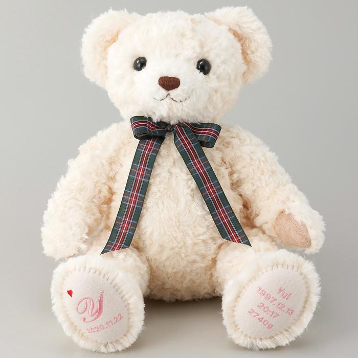 体重ベア タイニークリーム(完成品) 名入れ刺繍 身長約40cm【産まれたときの重さで作るウェイトドール ウェイトベア 結婚式 親ギフト 出産祝い 誕生日プレゼント】