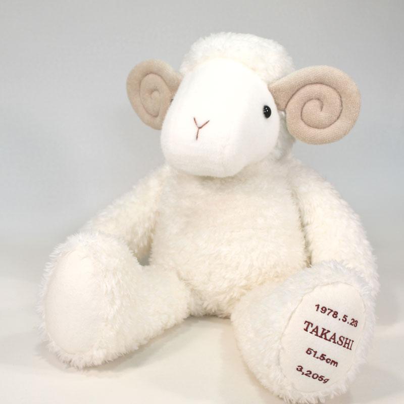 羊のウェイトドールが幸せ運ぶ♪愛も運ぶ♪ ひつじのめーちゃん・両足刺しゅう【ウェルカムドール 未年 ぬいぐるみ 出産祝い 結婚式 親ギフト】