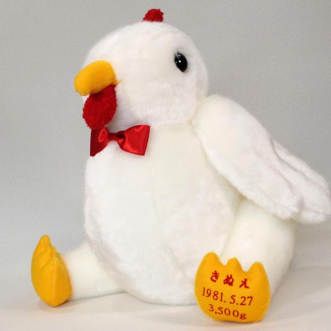 愛と幸運を運ぶ縁起物♪ にわとりのウェイトドール(女の子:赤いリボン付き)【ぬいぐるみ ウェルカムドール 体重ドール 結婚式 親ギフト 出産祝い 誕生日プレゼント】【十二支 干支 ニワトリ 酉年 鳥 鶏 バード】
