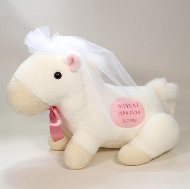 高貴さ、美しさを象徴する縁起物♪馬のウェイトドール:女の子(リボン:ピンク・ベールつき)【ぬいぐるみ ウェルカムドール 体重ドール】【送料無料】【干支 十二支 馬 午年 ホース うま】