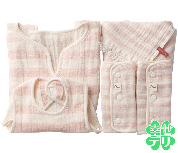 <天衣無縫>スラブガーゼ【ピンク】ベビースリーパー・スタイ・フェイスタオル・抱っこひもカバー4点セット【オーガニック コットン 綿100% 新生児 日本製 出産祝い ギフト 日本を贈る】