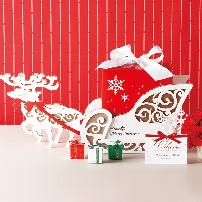 トナカイとそりのウェルカムボード イチゴチョコ2粒のプチギフト54個セット 【結婚式 クリスマス パーティー ウェルカムオブジェ 冬婚】