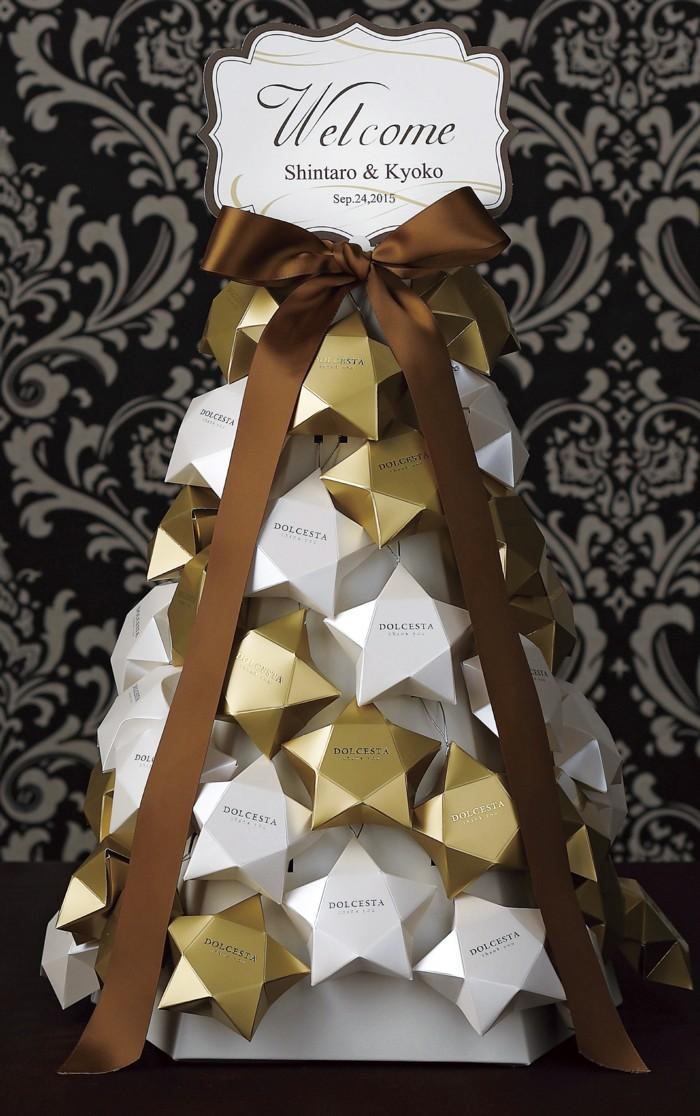 星のツリー~スタードルチェ~ ハートクッキー55個セット 【ウェルカムオブジェ ディスプレイ クリスマス】