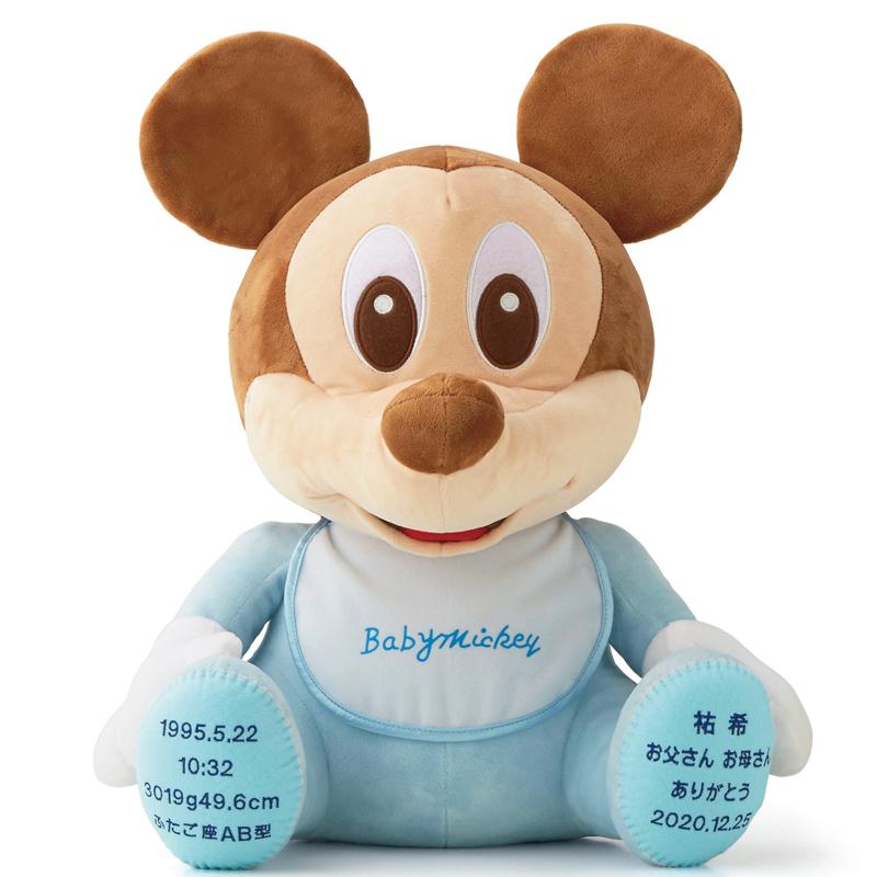 ベビーミッキーマウスのウェイトドール(1体)【送料無料】両足裏刺繍入り【ウェルカムドール 体重ドール ディズニー】【親ギフト 出産祝い 結婚式 披露宴】