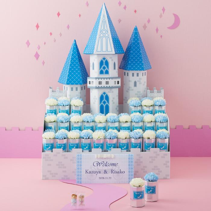 プチギフトに変身★ 塔のお城のウェルカムオブジェ(チョコレートのプチギフト52個セット)幸せのサムシングブルー 結婚式 チャペル 教会式 ディスプレイ プリンセスウェディング シンデレラ ドリームシャトー
