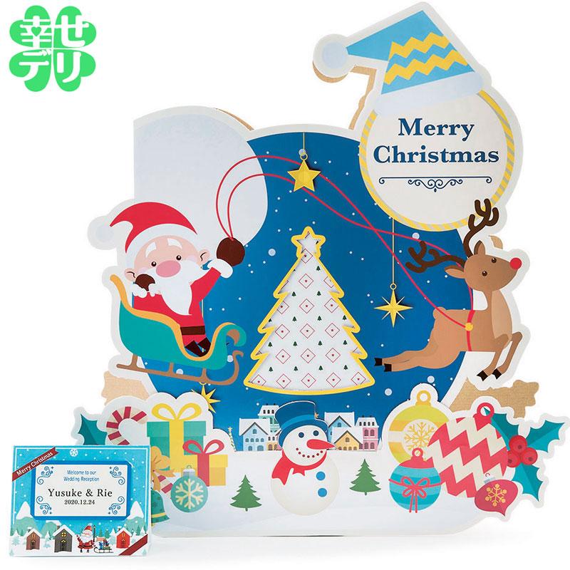 サンタクロースとトナカイのウェルカムオブジェ プチギフトにもなるチョコレート36個セット 【結婚式 ブライダル ウェルカムボード 名入れ クリスマスパーティー】
