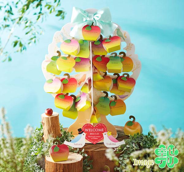 小鳥とフルーツツリーのウェルカムボードフルーツキャンディー×40個セット【結婚式 ウエルカムボード プチギフト ガーデンウェディング】