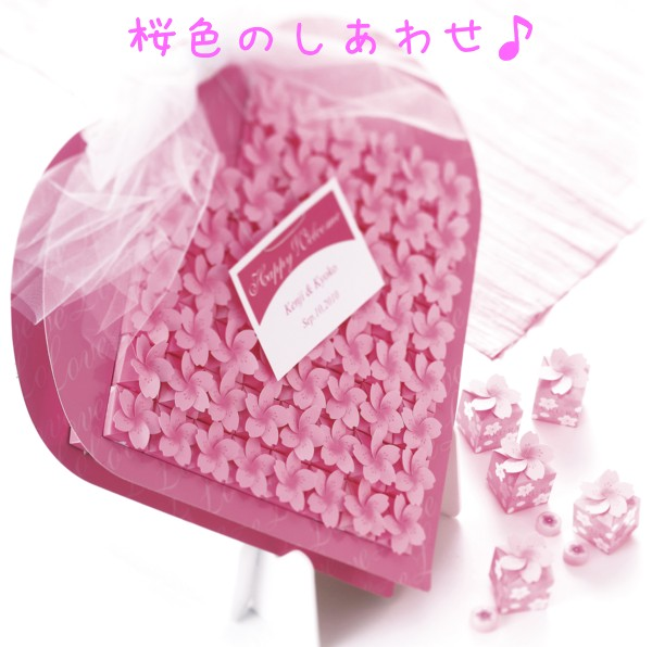 ウエルカムボードになる 桜(さくら)のプチギフトボックス60個セット