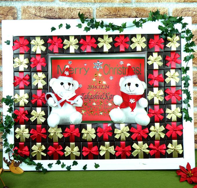 《サンタベアのウェルカムボード》ホワイトストロベリーチョコレート2粒入りクリスマスボックス46個セット【結婚式 プチギフト パーティー 苺チョコ】