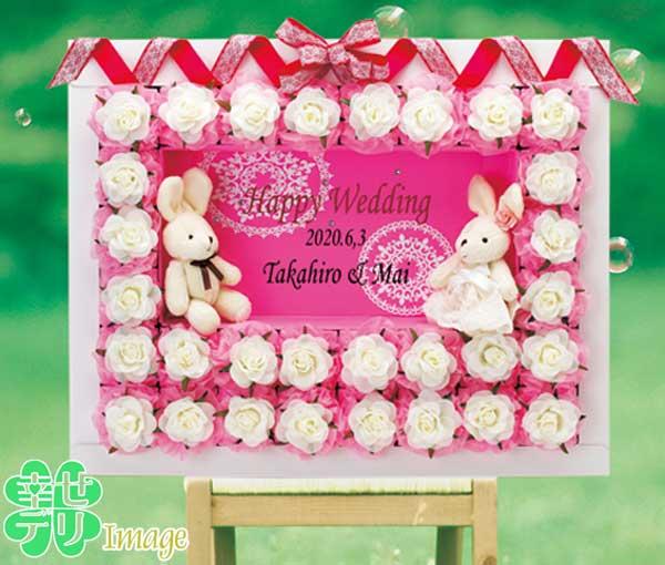 「ラビットとホワイトローズ」で飾るウェルカムボードになるプチギフト(ピンク)苺チョコレート×30個セット【結婚式 ウェルカムドール うさぎ 卯年】