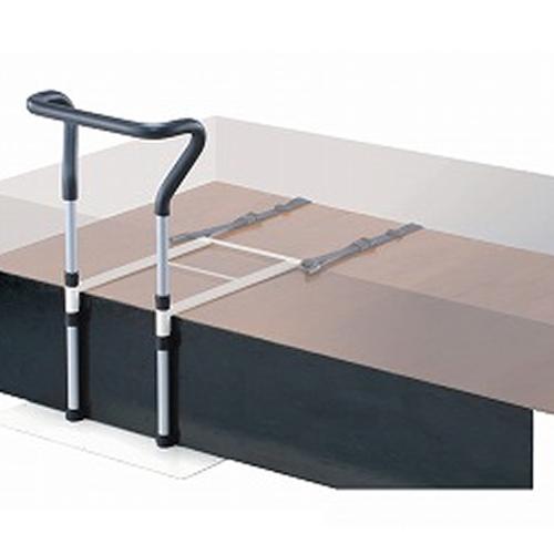 ベッド用手すりセーフティーベッドアーム ワイドグリップタイプ 型番 MB30ベッド手すり 簡易手すり サイドバー