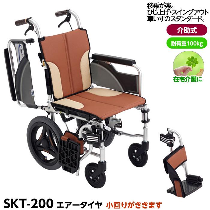 【メーカー直送】【代引不可】MIKI 介助型車椅子 Skitシリーズ SKT-200 座面高43.5cm スイングアウト・ひじ跳ね上げ 座幅40cm スキット