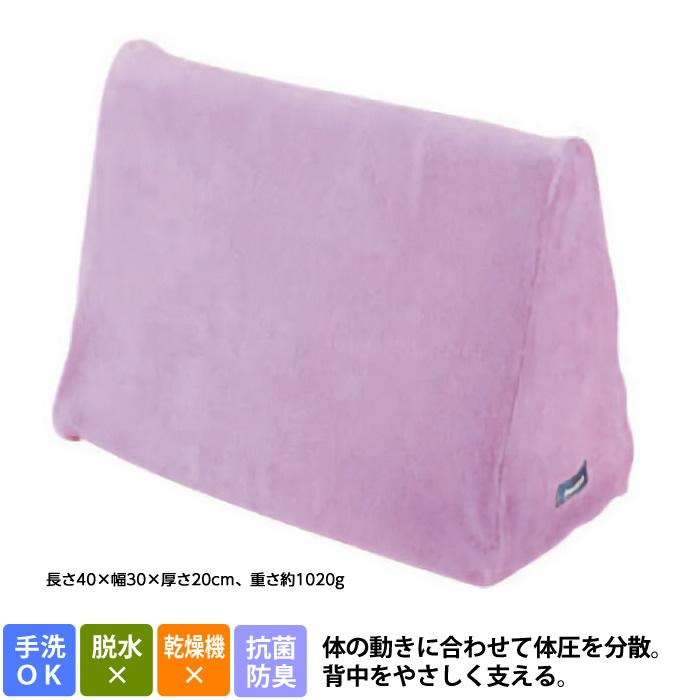 日本エンゼル ラテックス体位変換クッション (三角型) パープル  品番:1051-B 褥瘡予防 床ずれ防止 体位保持 体位変換 介護 姿勢保持 クッション