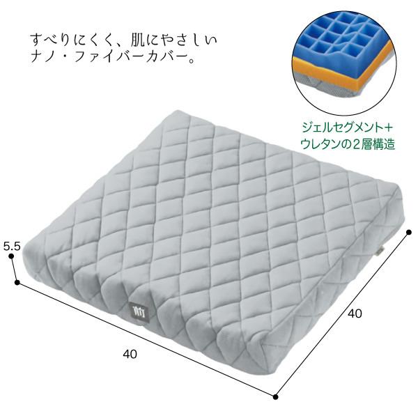 ピタ・シートクッションW55 ナノファイバーカバー付 型番:PTW55クッション 座布団 保護 車椅子 床ずれ防止 日本ジェル