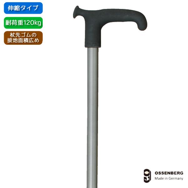 アルミ製軽量 シンプルなカラー杖。リハビリ用杖 OS-11 メタリックグレードイツ オッセンベルク社製  伸縮タイプ 適応身長144~184cm握力が弱い方もつかみやすいグリップ。ゴム底広め。