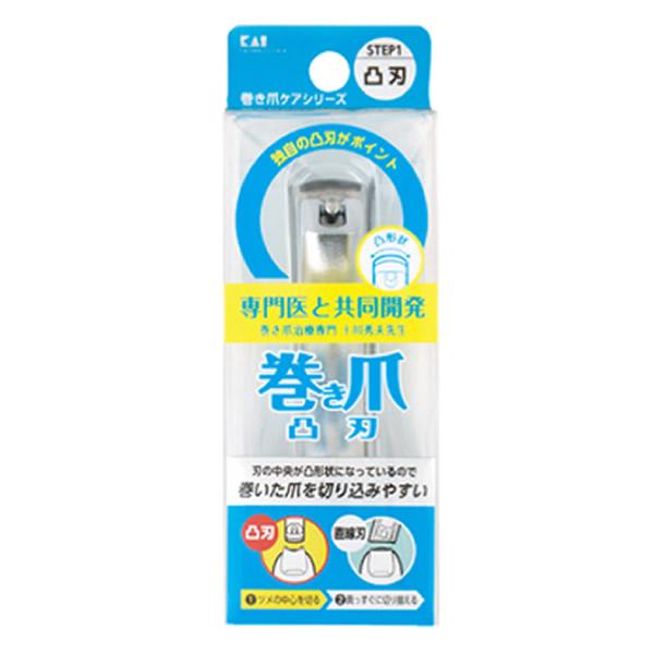 【2個までネコポス便配送可能】貝印 巻き爪用凸刃爪切り 品番:KQ-2031 日本製 足の爪用