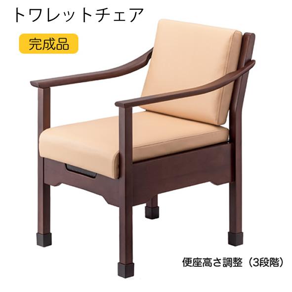 スマートデザインの家具調ポータブルトイレトワレットチェア 型番:533-062安寿 トイレチェアおしゃれ 椅子型 トイレに見えない