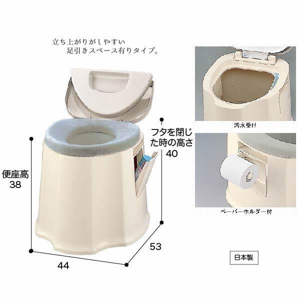安寿 ポータブルトイレ GX 型番:533-093 便座高38cm 非常用 避難用 緊急用 在宅介護用 簡易トイレ 座面高め 一時的な帰宅用 ケガ用
