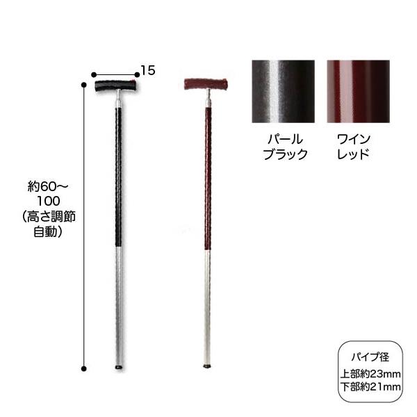 電動で伸縮する魔法の杖「電動伸縮杖 伸助さん(充電式)」長さ約60~100cm(無段階)軽量約380g! ハイテク ステッキ 杖 自由な長さ 高級 セレブ