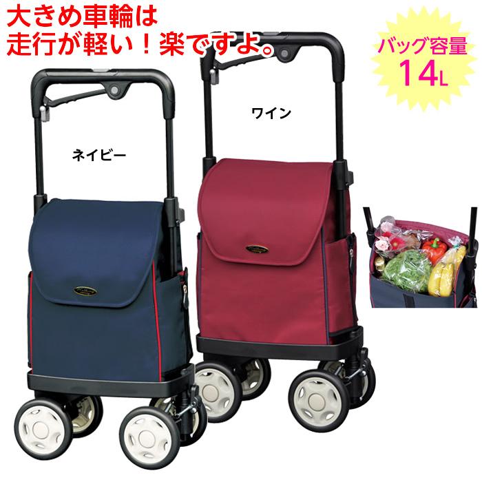 【メーカーから直送】アイカートネオ No.833 バッグ容量約14L 横押しタイプ 4輪キャスター ショッピングカート 横引きタイプ