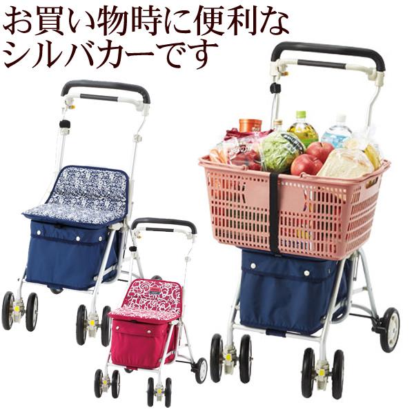 【メーカーから直送】象印ベビー ヘルスバッグ ライトミニM 歩行補助 散歩用カー