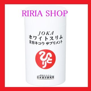 まるかん☆JOKAホワイトスリム美容キコウサプリメント