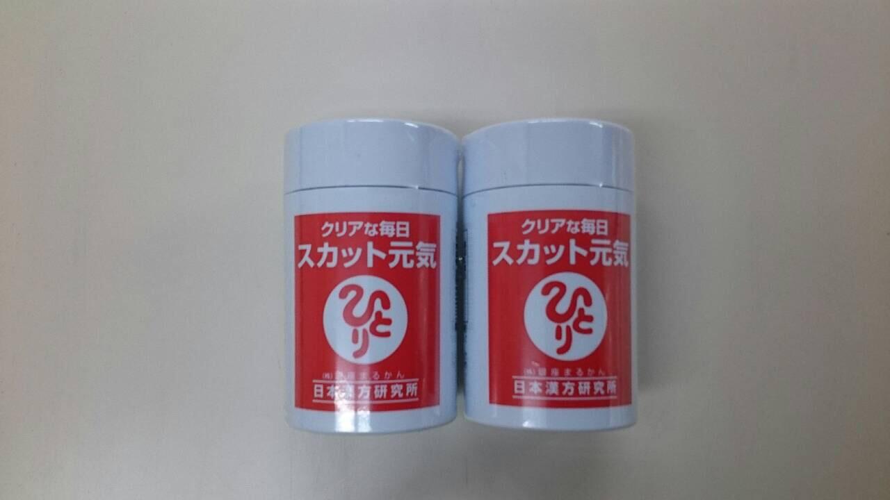 まるかん☆スカット元気 2個セット