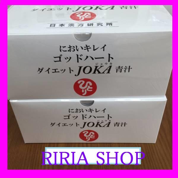 まるかん☆ ゴッドハートダイエットJOKA青汁2個セット